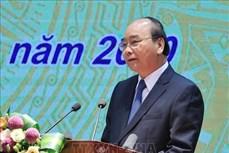阮春福总理:继续实施降息政策 为经济发展创造有利条件