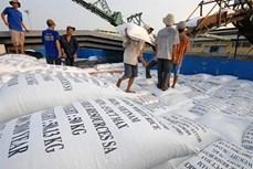 坚江省力争实现2020年出口额达7.8亿美元的目标