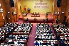 Phú Thọ hoàn thành việc sáp nhập các đơn vị hành chính cấp xã