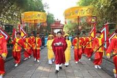 胡志明市举行雄王国祖供奉仪式