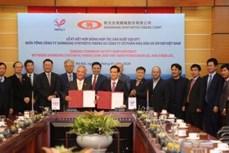 越南VNPOLY公司同中国台湾企业合作生产DTY纤维