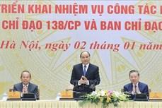 政府总理指导加强打击商品走私和贸易欺诈行为