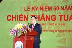Phó Thủ tướng Vương Đình Huệ dự Lễ kỷ niệm 60 năm chiến thắng Tua Hai lịch sử