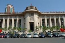 越南国家银行成为国际清算银行成员