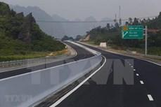 政府总理要求报告北南高速公路项目实施进度