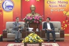 亚行向越南首家水务企业提供无政府担保贷款