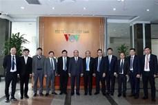 阮春福:越南之声广播电台应加速信息技术应用