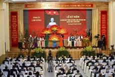 Lâm Đồng thực hiện tốt công tác xây dựng Đảng ở vùng đồng dân tộc thiểu số, vùng khó khăn