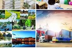 越南力争实现到2025年服务业占GDP比重约43-44%