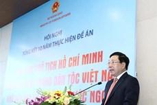 向世界进步人士推崇胡志明主席的思想价值