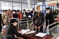 新型冠状病毒感染肺炎疫情:暂停接受回国过春节后返回越南的中国劳动者