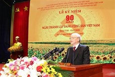越共中央总书记:越南共产党有足够的本领、信誉和能力 担当领导国家的大任