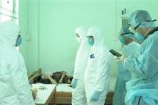 越南发现第9 例新型冠状病毒感染病例