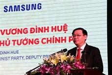 越南关心发展辅助产业