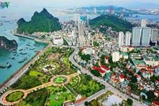 造访广宁省下龙市——遗产的新城