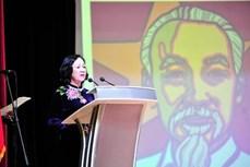 古巴举行越南共产党建党90周年庆典