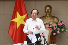 越南政府工作报告信息系统将于3月13日开通