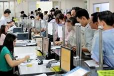 2020年前2月越南新成立企业数同比增长9.1%