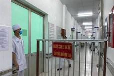 越南新增第86和第87例新冠肺炎确诊病例 确诊患者为医务工作者