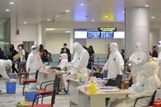 越南新增5例新冠肺炎确诊病例 累计99例