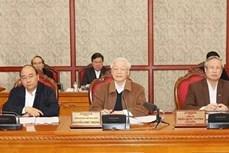 越共中央政治局有关Covid-19疫情防控工作的结论