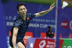 越南另有两名运动员有机会参加2020年东京奥运会