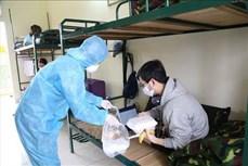越南劳动总联合会呼吁全民支持新冠肺炎疫情防控阻击战