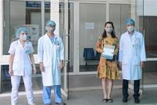 岘港市:三名新冠肺炎患者出院,继续隔离观察
