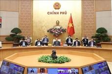 越南政府总理出席应对新冠肺炎疫情的G20视频峰会