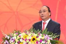 越南政府总理阮春福致信赞扬军队和公安力量在新冠肺炎疫情防控工作中的努力和贡献