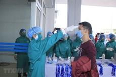 美国向越南等国提供抗疫援助