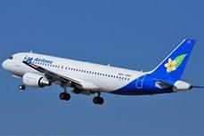 老挝万象至越南岘港直达航线将于3月底开通