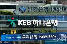 韩国各家银行积极扩大在东南亚的业务