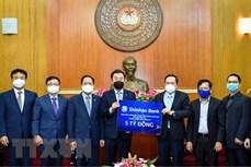 韩国向越南新冠肺炎疫情防控工作提供援助