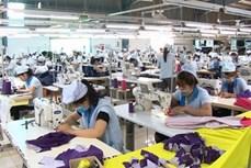 2020年第一季度越南GDP增长率为3.82%也是奇迹