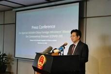 中国驻东盟大使对东盟与中日韩在新冠肺炎疫情防控工作的合作机制表示欢迎