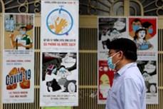 拉美国家高度评价越南新冠肺炎疫情防控成果