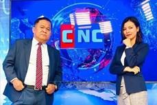 中国和柬埔寨专家高度评价越南在举办东盟和东盟与中日韩领导人特别会议所起着的作用