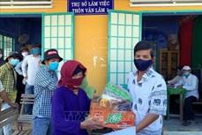 Đồng bào Chăm Hồi giáo ở Ninh Thuận dừng các hoạt động mừng Tết Ramưvan để phòng dịch COVID-19
