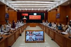 越共胡志明市第十届委员会第四十次全体会议开幕