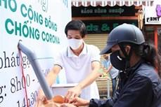 """外国媒体对越南的自动""""取米机""""印象深刻"""