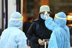 新冠肺炎疫情:今日越南无新增新冠肺炎确诊病例 预计再有14名患者获得治愈