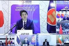 日本:东盟与中日韩加强应对新冠肺炎疫情的合作具有重要的意义