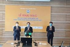 Ngày sách Việt Nam 21/4: Khai mạc Hội sách trực tuyến quốc gia 2020