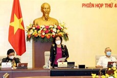 越南国会常委会第44次会议在河内召开