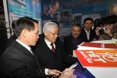 Tổng Bí thư, Chủ tịch nước Nguyễn Phú Trọng gửi thư chúc mừng nhân kỷ niệm 70 năm thành lập Hội Nhà báo Việt Nam