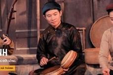 盲人曲——需要保护的越南民间音乐