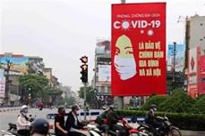 国际媒体:面对新冠肺炎疫情越南当机立断 愿为其他国家伸手相帮