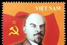 """越南信息与传媒部发行""""列宁诞辰150周年(1870-1924)"""" 纪念邮票"""
