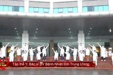 """Sản phẩm âm nhạc """"Tự hào Việt Nam"""" cổ vũ tinh thần chiến thắng dịch COVID-19"""